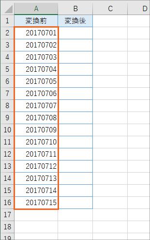 日付 エクセル 数字 に なる が
