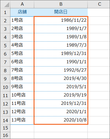 令 和 1 年 西暦 西暦和暦早見表 - coloproctology.gr.jp