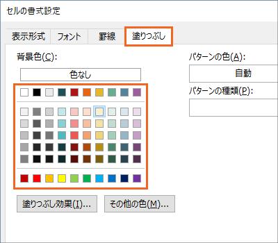 おき に 色 エクセル 一行 Excelで1行おきに色を付けるならテーブル。条件付き書式・マクロは使わない