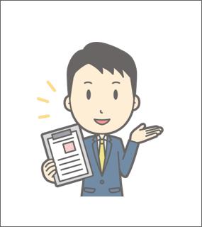 図や図形の移動とコピー【Office共通】