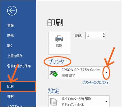 エクセル pdf a3にならない