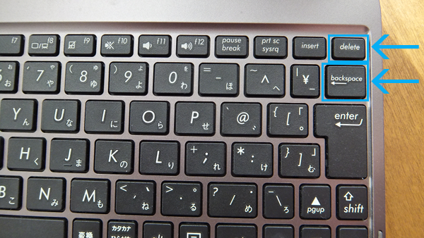 how to backspace and delete on a mac